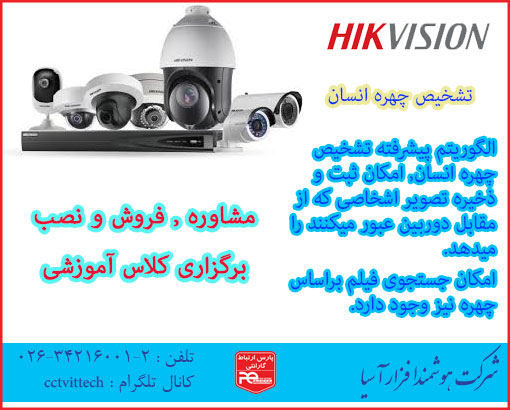 hikvision nvr DS-7604NI-E1-4P 1hdd 4poe