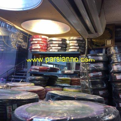 تامین و فروش تجهیزات برق صنعتی و ساختمانی-سیم و کابل-برق روشنایی-کلید پریز