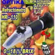 رفرکتومترچشمی-رفرکتومترOPTIKA-OPTIKA HR110-قیمت رف