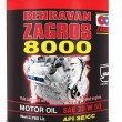 Motor Oil RT API SE/CC 20W50