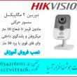 hikvision nvr DS-7616NI-E2 16 chanel