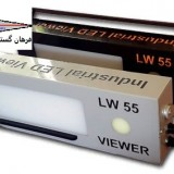 تفسیرفیلم VIEWER LW55