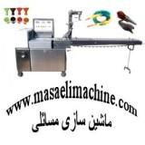 دستگاه بسته بندی لبگیر قلیان
